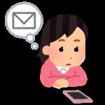 派遣会社メール『お友達を紹介したらボーナスプレゼント☆』