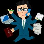 業務経験・スキルが単価(時給)にきちんと反映されるようになれば派遣はもっと魅力的な働き方になる