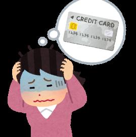 派遣社員はクレジットカード審査通るのか?