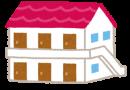 賃貸住宅の火災保険・家財保険を9,000円安くした方法