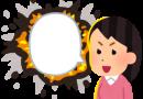 東京電力社員が派遣社員を置いて爆破予告から避難!?