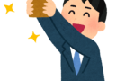 派遣社員にコロナ特別慰労金10万円支給【伊藤忠商事】