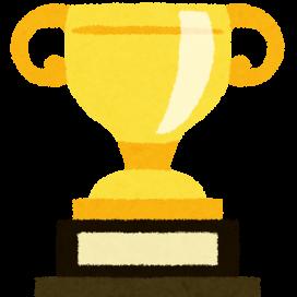 3年半携わった仕事が社内で賞をとりました。
